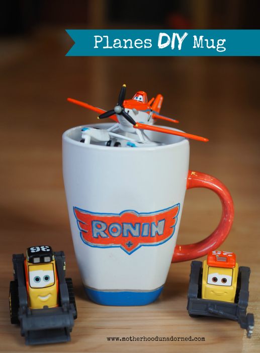 Disney Planes DIY Custom Personalized Mug #PlanestotheRescue #ad